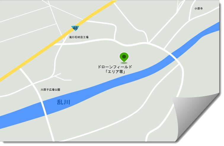ドローン練習場の地図